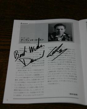 チェリスト・サイン