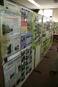 緑のカーテンフォーラム4