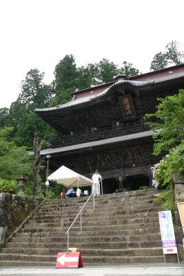 妙法寺山門