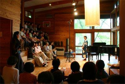 5th森の音楽会
