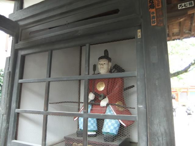 おみゆき路4_05