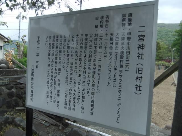おみゆき路4_12