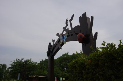 01オオムラサキセンター
