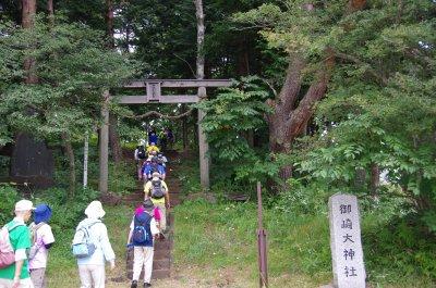 9御崎大神社1