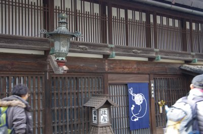 10橋本政屋