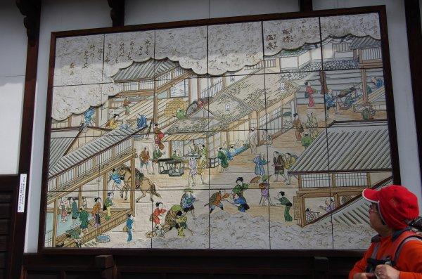 15綿の湯壁画