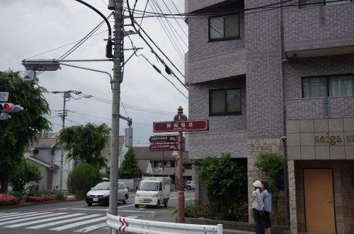 04御猟場道