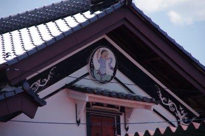 47鏝絵17-1