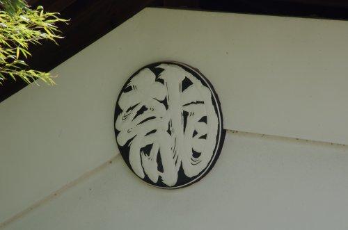 Imgp9657