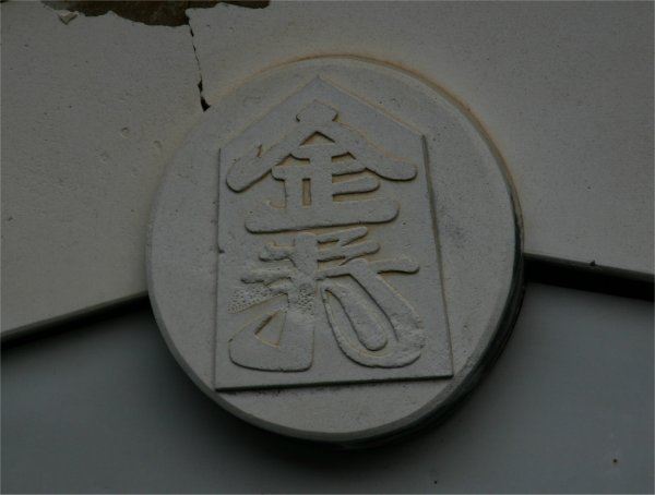 大豆生田2-2