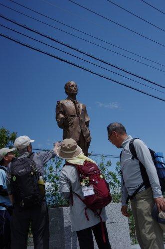 09大村博士像