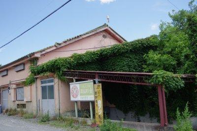 13旧農協支所