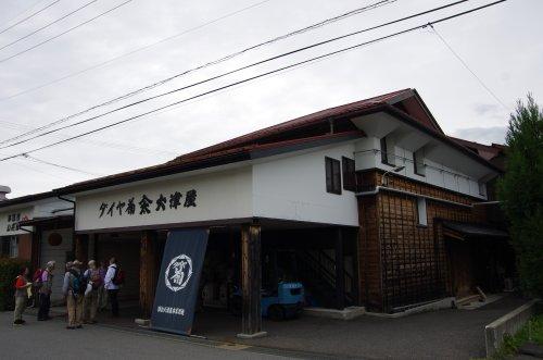 34ダイヤ菊酒蔵