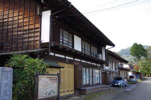 13野田尻宿標柱
