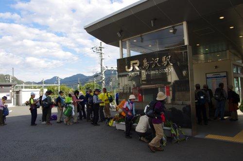 29鳥沢駅