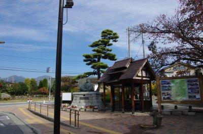 01塩山駅前