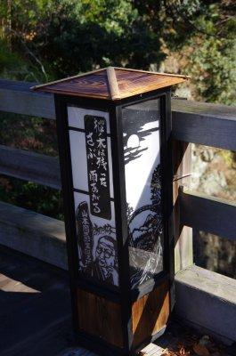 11猿橋上灯籠4