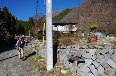 06旧道入り口