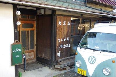 36宿カフェ