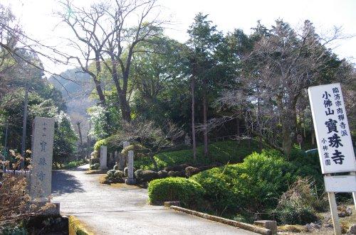 23宝珠寺