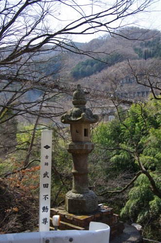 10武田不動尊と吊り橋