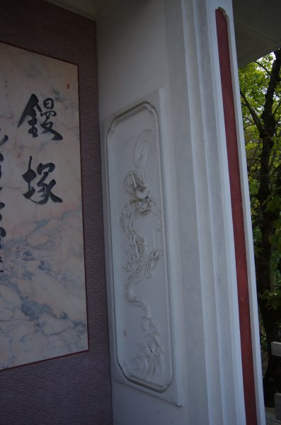27_鏝塚右