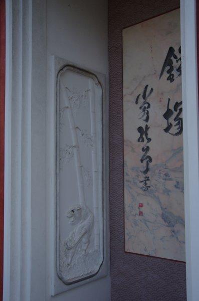 28_鏝塚左