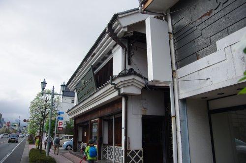 35_井筒屋