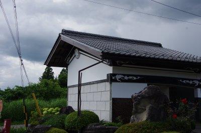 須栗平11-1