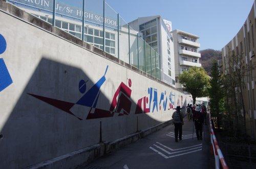 09_山梨学院