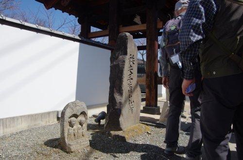 21_寿徳院石碑